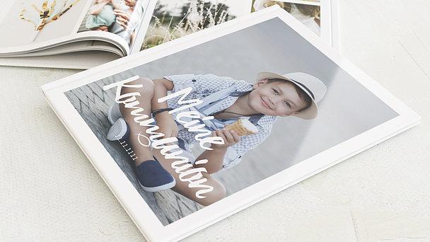 Fotobuch Kommunion - Im Mittelpunkt Kommunion